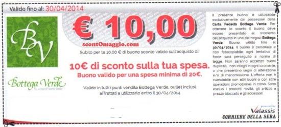 Subutex discount coupon